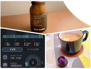 睡眠の質が気になるときにとり入れたい3つの眠活法「アプリ・コーヒー・アロマ」 #Omezaトーク