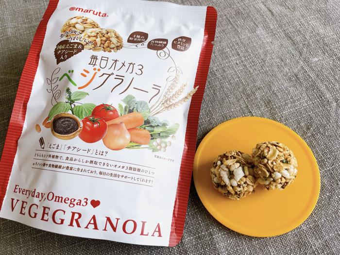 オメガ3と野菜が一緒にとれる! 体にうれしい「毎日オメガ3ベジグラノーラ」#Omezaトーク