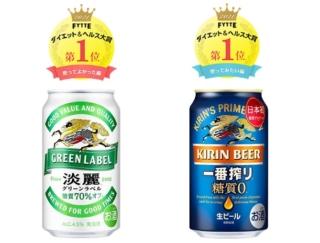 糖質制限中もお酒を楽しみたい! 罪悪感ゼロでゴクゴク飲める低糖質・ドリンク(酒類)アイテム4選