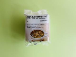 蒸し暑い季節にオススメ! スタミナ満点! 無印良品の『豚肉とチンゲン菜の胡麻味噌担々スープ』