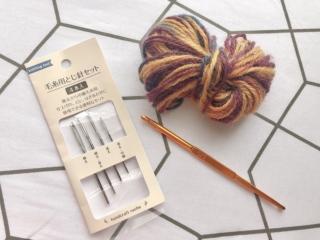 編みものセット