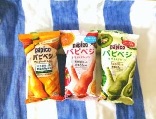じつはオトナに◎! 野菜&フルーツのパピコ「パピベジ」は、思いのほかフルーティなスムージー食感♪#Omezaトーク