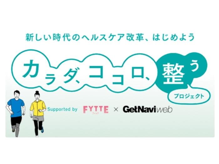 プロジェクトロゴ
