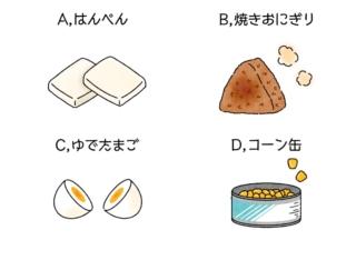"""【ダイエットチョイス!】おやつに""""おかずっぽいもの""""が食べたいときにはどれがいい?~EICO式ダイエットのコツ(76)~"""