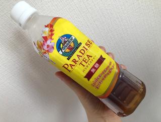 絶妙な香りと味わい! 一瞬でリフレッシュできる魅惑の「パラダイスティー」#Omezaトーク