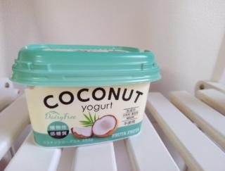 濃厚でおいしい! 健康的にダイエット食をサポート「ココナッツヨーグルト」でヘルシー #Omezaトーク
