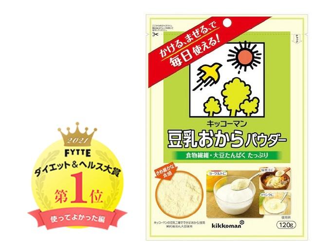 キッコーマン 豆乳おからパウダー(キッコーマンソイフーズ)商品画像