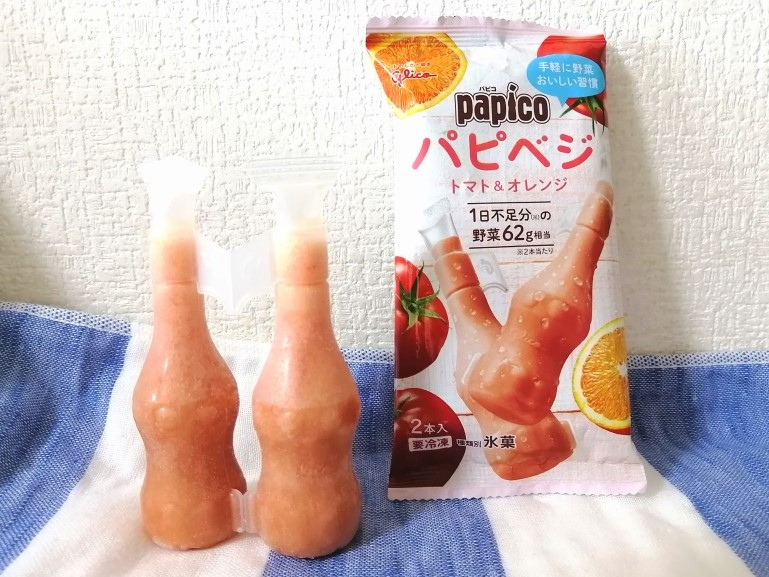 トマト&オレンジパッケージと中身画像