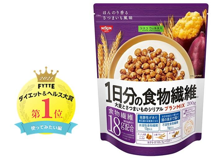シスコウェルネス 1日分の食物繊維(日清シスコ)商品画像