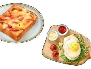 トマトケチャップと野菜を使った簡単に作れるトーストレシピ2選
