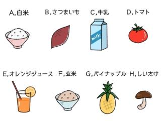 【ダイエットチョイス!】血糖値が上がりやすい食べものは?~EICO式ダイエットのコツ(89)~