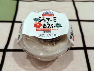 ぷるぷる&モチモチ♡ 沖縄郷土料理の「ジーマーミとうふ」を食べてみた #Omezaトーク