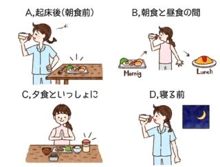 【ダイエットチョイス!】たんぱく質を補充するためにとり入れたプロテインドリンク。いつ飲むのがいいタイミング?~EICO式ダイエットのコツ(91)~