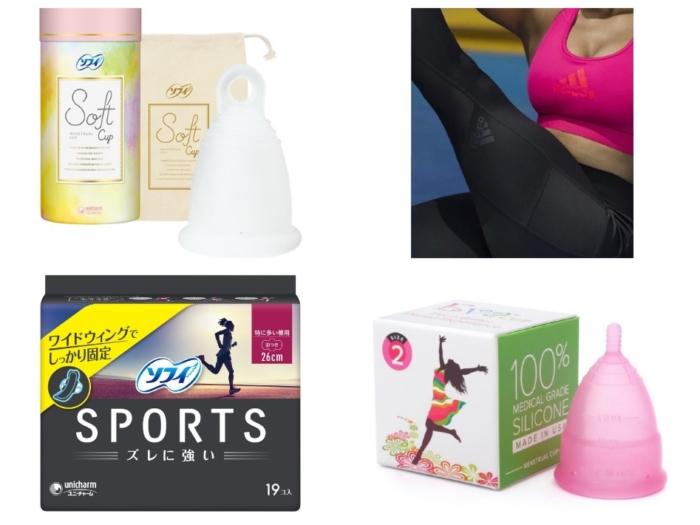 生理中の運動を快適に! スポーツに役立つフェムテックアイテム7選