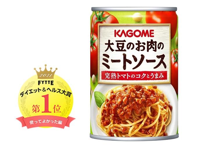 大豆のお肉のミートソース商品画像