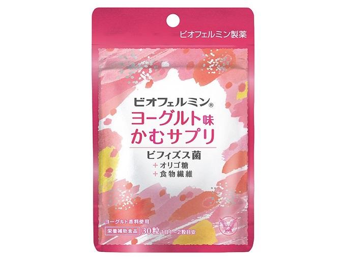 ビオフェルミン ヨーグルト味 かむサプリ商品画像