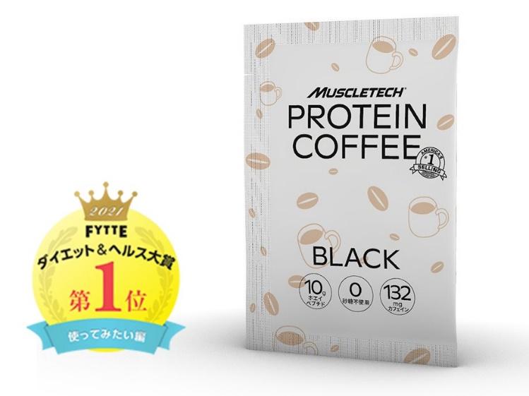 プロテインコーヒー商品画像