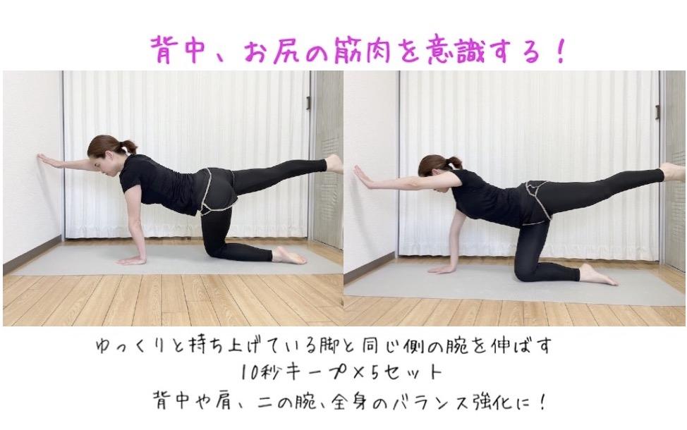 持ち上げている脚と同じ側の手をゆっくり前に伸ばす
