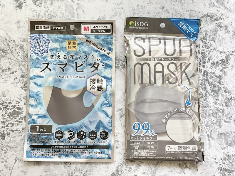 ドキンの夏用マスク2種