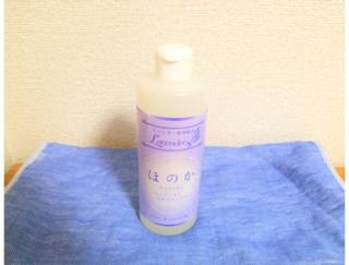 洗濯の時間がアロマタイムに♪ ほのかなラベンダーの香りに癒される衣類の仕上げ剤! #Omezaトーク