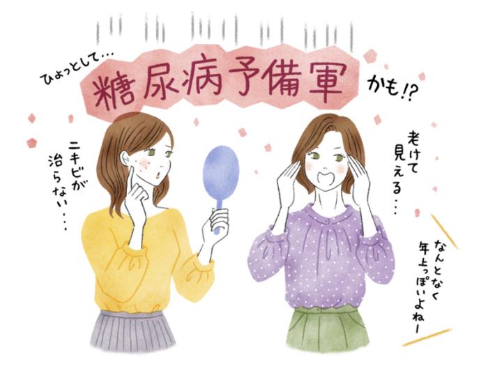 女性二人のイラスト画像