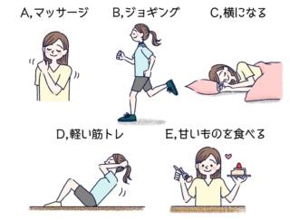 【ダイエットチョイス!】疲れたな~と思うときにおすすめなのは?~EICO式ダイエットのコツ(92)~