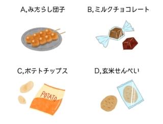 【ダイエットチョイス!】腹もちがいいおやつは?~EICO式ダイエットのコツ(95)~