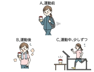【ダイエットチョイス!】運動とプロテインドリンクを組み合わせるとしたら、いつ飲むのが効果的?~EICO式ダイエットのコツ(96)~