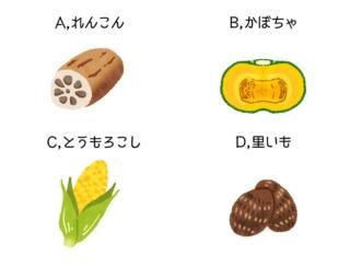 【ダイエットチョイス!】糖質が10g以下(100g当たり)の野菜はどれ?~EICO式ダイエットのコツ(97)~