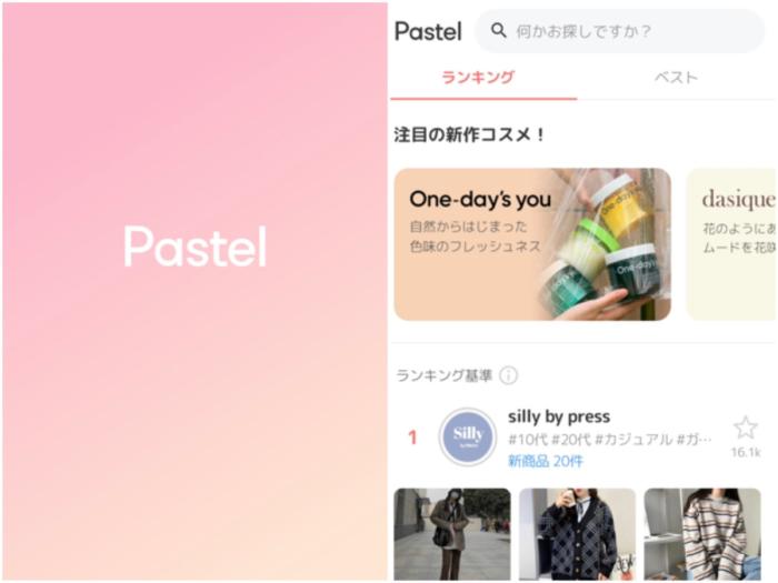 見ているだけでもダイエット&筋トレのモチベがUP!? 韓国ファッション通販アプリ #Omezaトーク