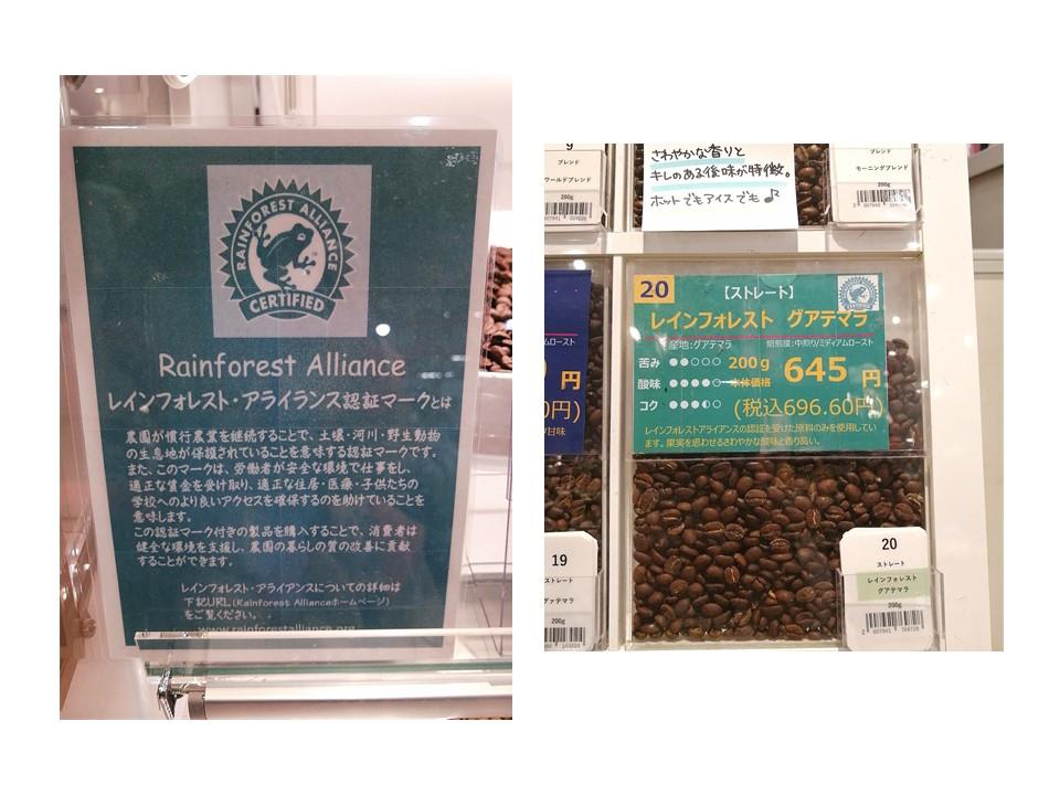 カフェランテコーヒー豆画像