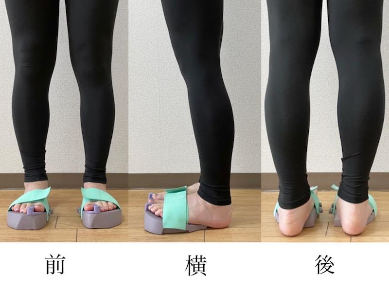 美人足サンダルはいて前・横・後ろ姿の脚を撮影