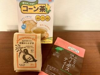 ノンカフェイン茶3種