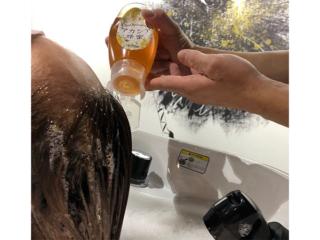 世界初! 生はちみつで髪と頭皮がぷるぷるになる「素髪東京 AOYAMA」極上ヘッドスパ体験レポ