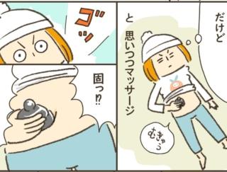 ラク~に筋肉のこりをほぐせるというウワサのUFOブラシを使ってみたら…!? ~進め! 下り坂ジェンヌ♡ 小豆だるまのアラフォー奮闘記 #20