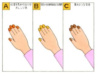 【心理テスト】秋らしいネイルをします。あなたが選ぶ色は次のうちどれ?