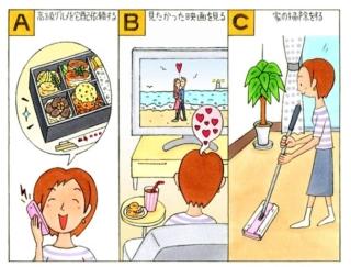 【心理テスト】自宅でストレスを解消するとしたら、あなたが選ぶのは?