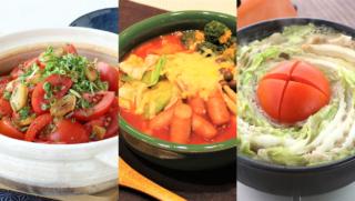 [トマト鍋の簡単レシピ3選]時短なのに、スープまでおいしい!
